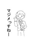 お気楽社員ヤスユキくん(個別スタンプ:25)