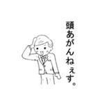 お気楽社員ヤスユキくん(個別スタンプ:30)