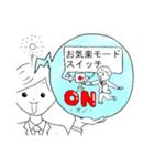 お気楽社員ヤスユキくん(個別スタンプ:32)