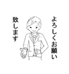 お気楽社員ヤスユキくん(個別スタンプ:34)