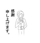 お気楽社員ヤスユキくん(個別スタンプ:35)