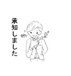 お気楽社員ヤスユキくん(個別スタンプ:36)