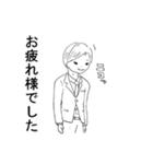 お気楽社員ヤスユキくん(個別スタンプ:40)