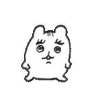 ハム公ちゃん(個別スタンプ:02)