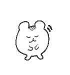 ハム公ちゃん(個別スタンプ:03)