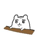 ハム公ちゃん(個別スタンプ:04)