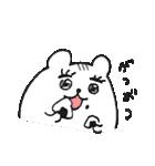 ハム公ちゃん(個別スタンプ:10)
