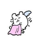 ハム公ちゃん(個別スタンプ:19)