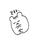 ハム公ちゃん(個別スタンプ:20)