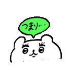 ハム公ちゃん(個別スタンプ:22)
