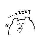 ハム公ちゃん(個別スタンプ:23)