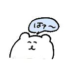ハム公ちゃん(個別スタンプ:24)