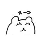 ハム公ちゃん(個別スタンプ:29)