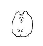 ハム公ちゃん(個別スタンプ:32)