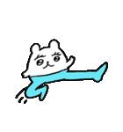 ハム公ちゃん(個別スタンプ:40)