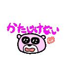 べあ(個別スタンプ:01)