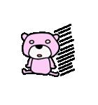 べあ(個別スタンプ:02)