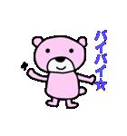 べあ(個別スタンプ:03)