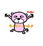 べあ(個別スタンプ:04)