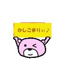 べあ(個別スタンプ:05)