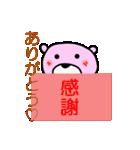べあ(個別スタンプ:07)