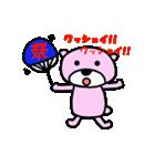 べあ(個別スタンプ:08)