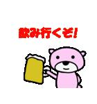べあ(個別スタンプ:30)