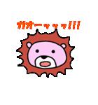 べあ(個別スタンプ:32)