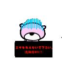 べあ(個別スタンプ:39)