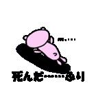 べあ(個別スタンプ:40)