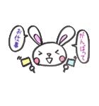 うさママ(個別スタンプ:01)