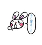 うさママ(個別スタンプ:02)