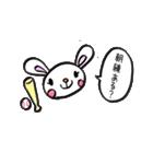 うさママ(個別スタンプ:03)