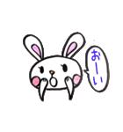 うさママ(個別スタンプ:07)