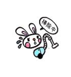 うさママ(個別スタンプ:08)