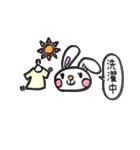 うさママ(個別スタンプ:09)