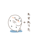 ツンデレあざらし2(個別スタンプ:5)
