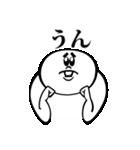 あいづち太郎と申します。(個別スタンプ:01)