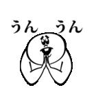 あいづち太郎と申します。(個別スタンプ:02)