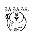 あいづち太郎と申します。(個別スタンプ:03)