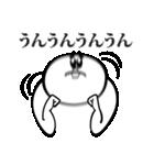 あいづち太郎と申します。(個別スタンプ:04)