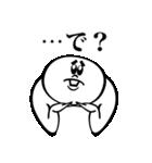 あいづち太郎と申します。(個別スタンプ:06)
