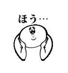 あいづち太郎と申します。(個別スタンプ:09)
