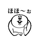 あいづち太郎と申します。(個別スタンプ:10)