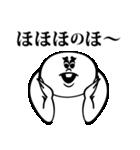 あいづち太郎と申します。(個別スタンプ:11)