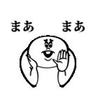 あいづち太郎と申します。(個別スタンプ:13)
