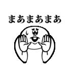 あいづち太郎と申します。(個別スタンプ:14)