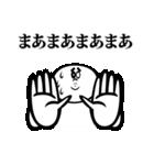 あいづち太郎と申します。(個別スタンプ:15)