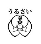 あいづち太郎と申します。(個別スタンプ:22)