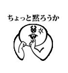 あいづち太郎と申します。(個別スタンプ:23)